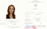 Dyplom-UW-Magorzata-Kaczyska