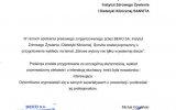 referencje_beko dla sanvita